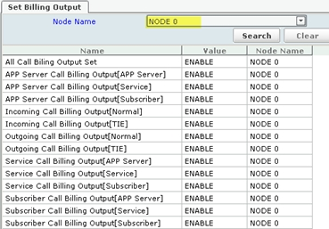 Samsung SCM Enterprise - Set Billing Output